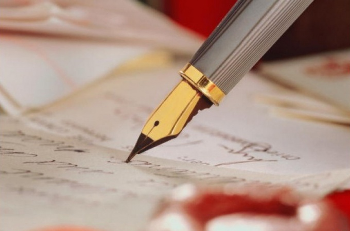 При написании слов необходимо быть внимательным к окончаниям