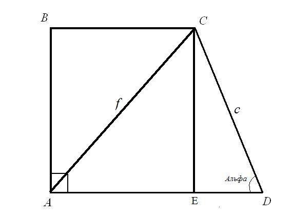 Как обнаружить основания прямоугольной трапеции