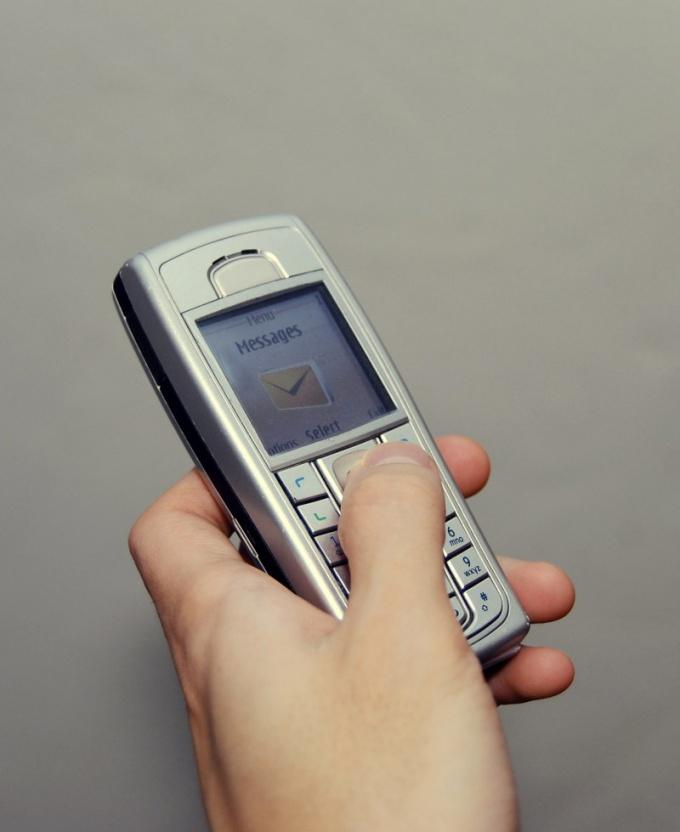 Как неизвестно отправить sms с телефона