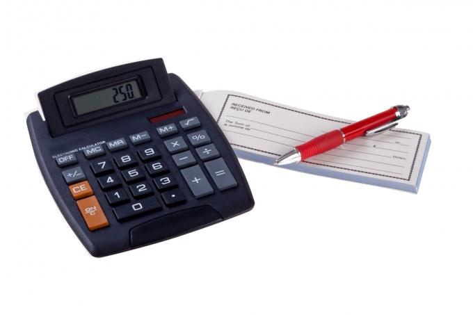 Как проверить задолжности перед выездом